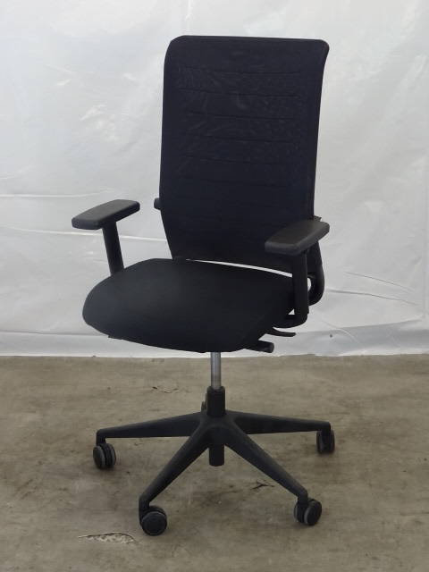 FAUTEUIL TRAVAIL OCCASION